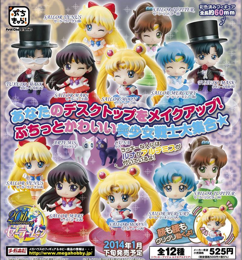 Sailor Moon Chibi Chara Mega House