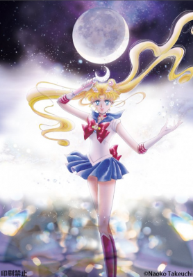 Kanzenban-Sailor-Moon-1