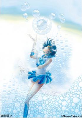 Kanzenban-Sailor-Moon-2