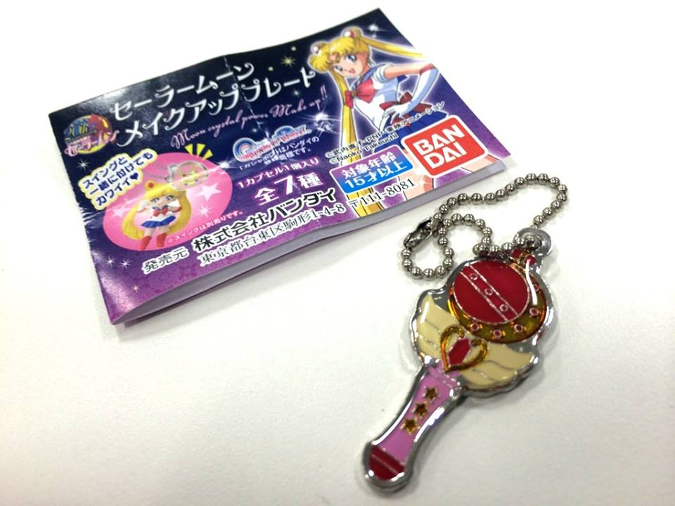make-up-plate-keychain-sailor-moon