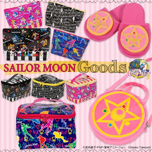 sailormoon-locket-slippers-makeup-case-pouch-purse-2014s