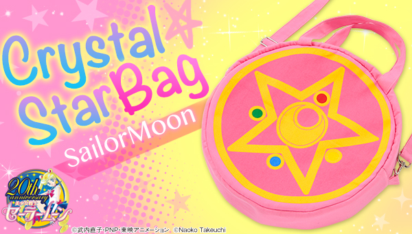 sailor-moon-crystal-star-bag
