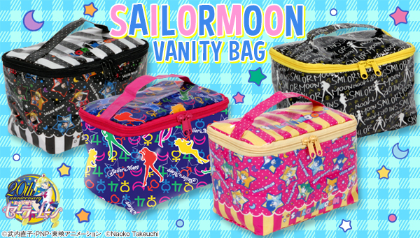 sailor-moon-vanity-bag