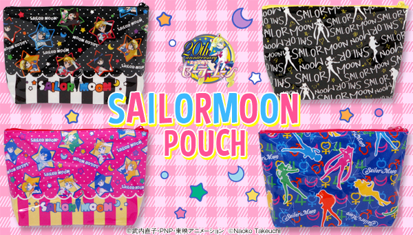 sailor-moon-pouch
