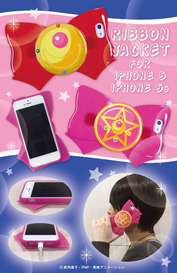 sailormoon iphone cases