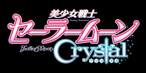 Sailor_Moon_Crystal_Logo