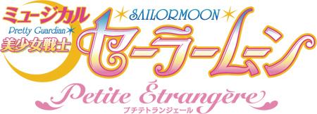 myu logo