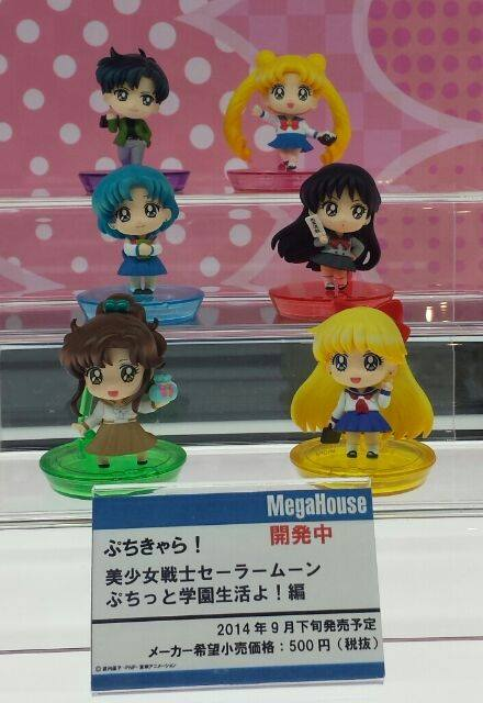 sailormoon-petit-chara-figures-megahouse-uniforme-civil-2014-2