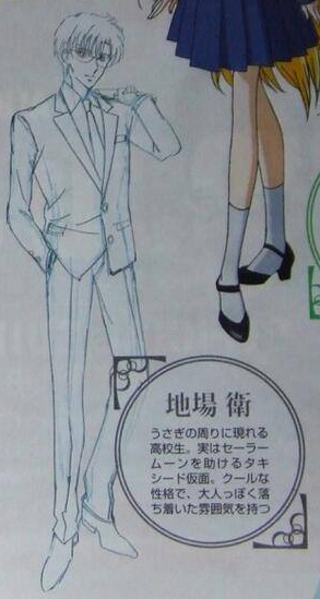 Mamoru-Sailor-Moon-Crystal-Darien