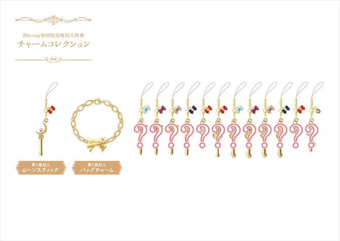 sailormoon-crystal-anime-bluray-dvd-charms