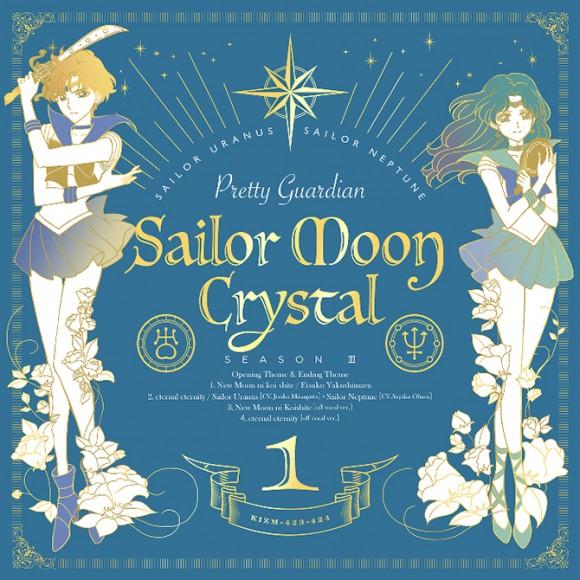 crystal3uncd_670