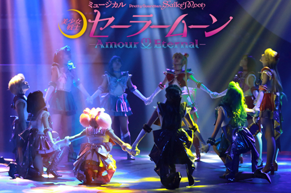 Sailor Moon Musical Amour Eternal