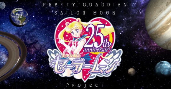 sailormoon-25th